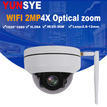 wifi camera ip 1080P PTZ Camera Dome 2.8-12mm Wifi Network Wireless P2P 2mp Mini security 1080p