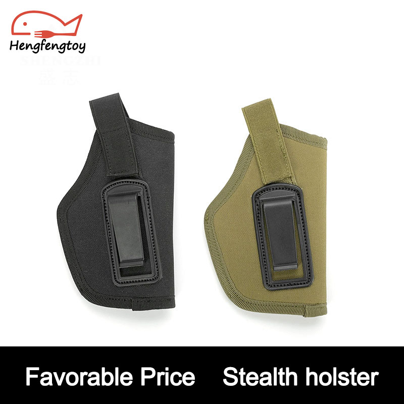 Outdoor tactical small holster, Oxford cloth, left and right universal protective holster, CS field invisible waist sleeve.