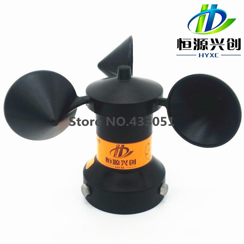 Датчик скорости ветра FS013, сигнал тока, диапазон измерения от 0 до 60 м/с, подходит для погоды, Фотоэлектрической промышленности