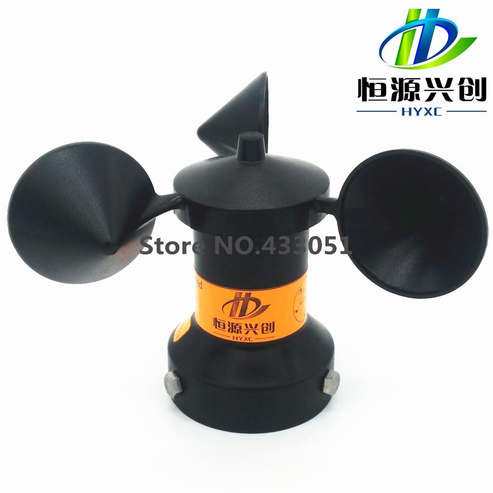 FS013 snímač rychlosti větru, aktuální signál; Rozsah měření je 0 až 60 m / s; Použitelné pro počasí, fotovoltaický průmysl