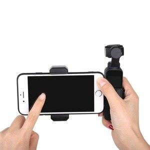 Image 3 - Зажим для фиксации телефона, селфи палка, кронштейн, удлинитель, штатив для DJI OSMO Pocket / DJI Pocket 2, ручной карданный держатель для камеры