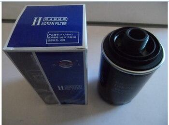 Aceite de motor de coche de 06J115561B para AUDI A3 A4 A5 A6 A8 Q3 Q5 TIGUAN GOLF PASSAT escarabajo YETI excelente EXEO 06J115561B