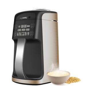 Image 1 - Joyoung DJ13R P10 Soymilk Maker 1300ml Household Multifunctional Food Mixer Blender