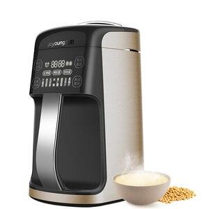 Image 1 - Mélangeur multifonctionnel de mélangeur de nourriture de ménage du fabricant 1300 ml de lait de soja de Joyoung DJ13R P10