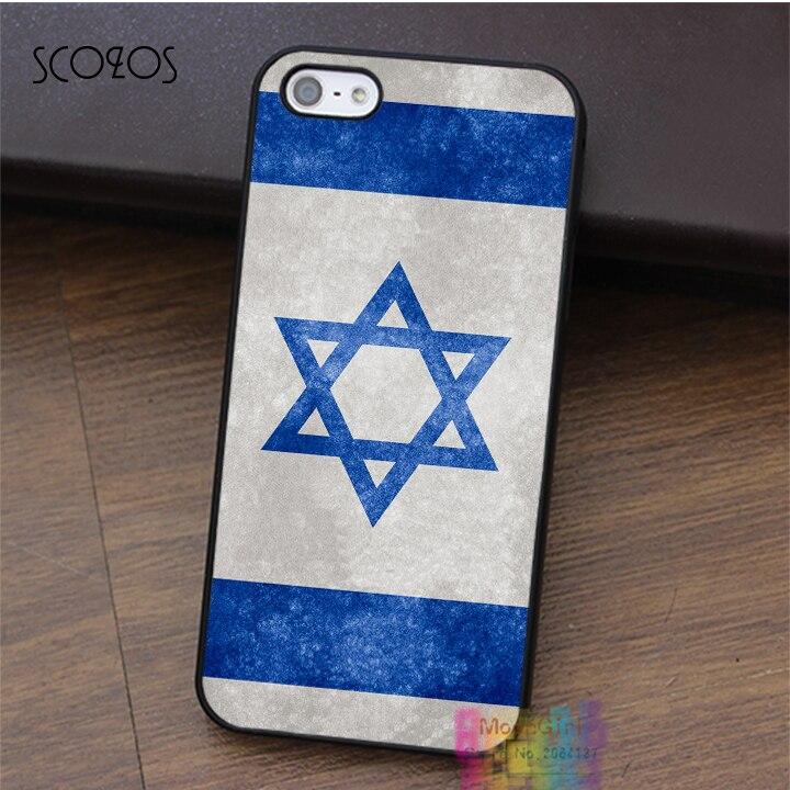 Флаг израиля сотовый телефон случае мода на iphone 4 4s 5 5S 5c SE 6 6 s 6 плюс 6 s плюс 7 7 плюс # LI1041