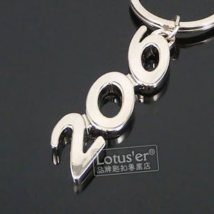 Free shipping! 3D badge/logo car keyring/keychain/keychains/key chain with gift box for 20 PCS  NO 14
