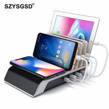 マルチ Usb 充電デスクトップホルダーワイヤレス充電器 iphone サムスン発電所急速充電ドック ipad のタブレット
