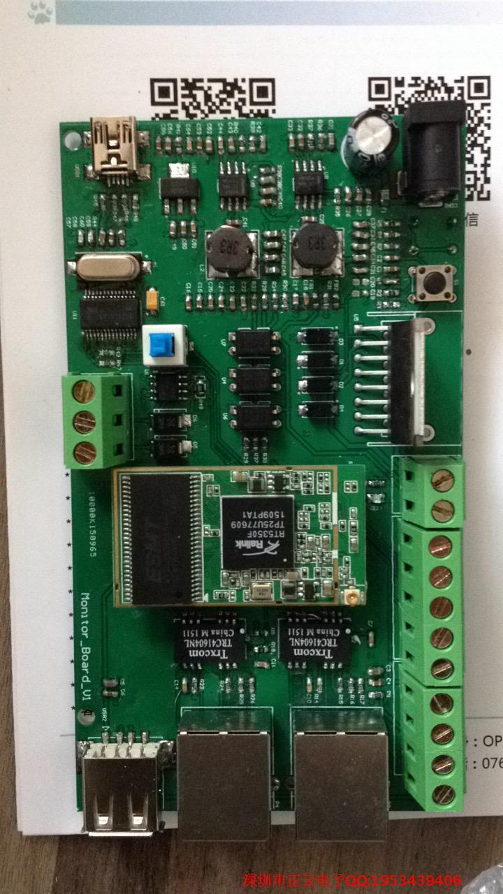 все цены на RT5350 development board, providing WIFI module, adding weighing sensor RT5350 онлайн