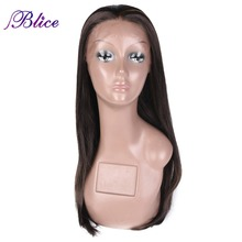 Blice Long Silk Straight Synthetic Hair Wig Piano Color P4/27 Wig Heat Resistant Glueless Synthetic Lace Front Wig