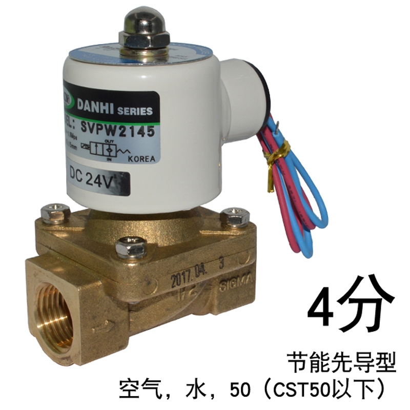 two-way 1/2 solenoid valve SVPW2145-AC220V SVPW2145-DC24V can pass air water vacuum цена 2017