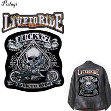 Pulaqi Big Biker Patches For Clothing Iron On Large Punk Skull Badges Fine Motorcycle Embroidered Patch Coat Accessories