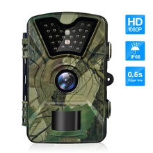 Hunting Camera Infrared HD 1080P Wide Angle Waterproof Motion Detection Outdoor Hunting Trail Camera IR flash