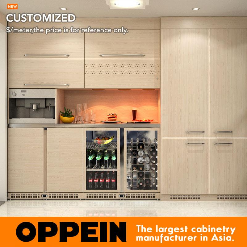 Oppein & Nass und Trocken Edelstahl Küchenschrank mit Edelstahl ...