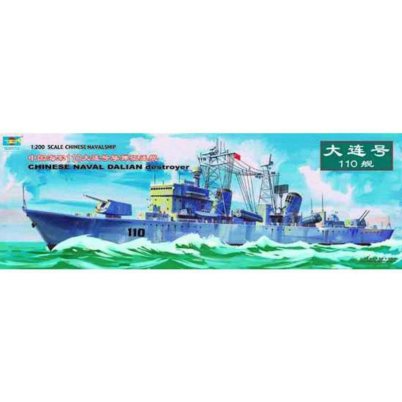 <font><b>Trumpeter</b></font> 03607 1/200 Chinese 110 Dalian Missile Destroyer Electric Model Motor TH07891-SMT2 image