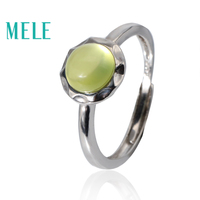 Natural yellow 7mm round prehnite 925silver rings for women and man,simple and fashion geometric pattern jewelry