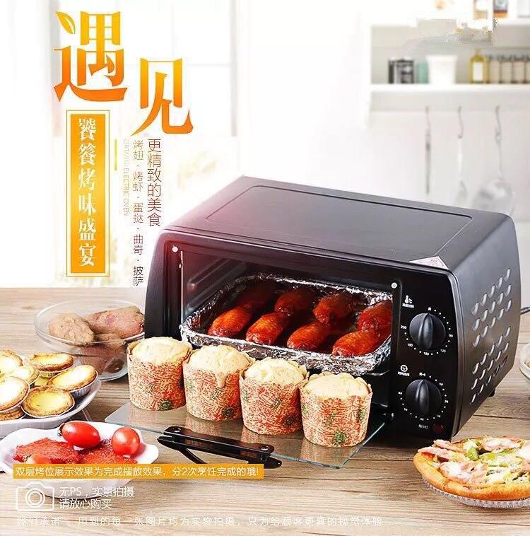 12L grille-pain four Horizontal mini cuisson fours à pizza appareils de cuisine livraison gratuite