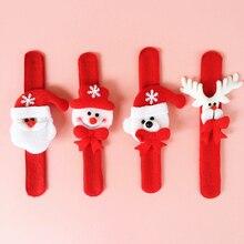 Милые рождественские похлопывая круг часы-браслет Рождество Детский подарок Санта Клаус Снеговик Олень Новый Год Вечерние игрушки запястье украшения