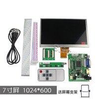 Малиновый пирог 2 и 7 дюймов Экран разрешением 1024*1024, высокой четкости HDMI монитор vga вход HDMI Экран
