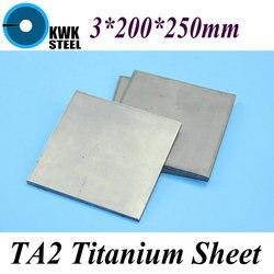 3*200*250mm Titanium Sheet UNS Gr1 TA2 Pure Titanium Ti Plate Industry or DIY Material Free Shipping
