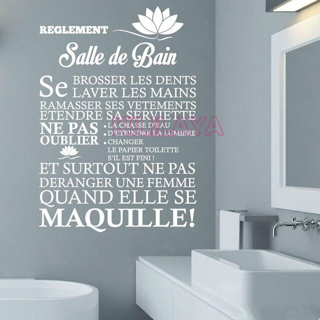 Français Citations Stickers Muraux Les Règles de Salle De Bains de ...