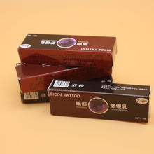 10 pcs tattoo before care cream sicoe cream for permanent makeup tattoo before operation body Tattoo care cream gel