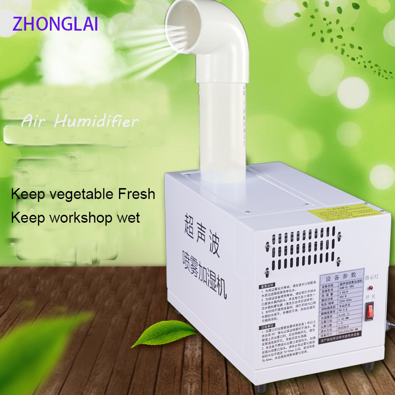 Industrial Humidifier Ultrasonic Atomizer Humidifier Nebulizer Mist Maker Vegetables/Workshop Humidification