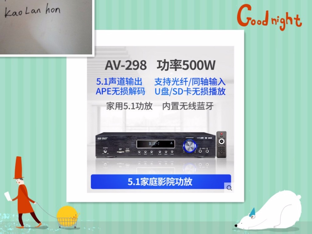 2017 NEW 220V AV-298 amplifier home 5.1 home theater professional high-power Bluetooth HiFi amplifier 2017 new 220v 0f amplifier home 5 1 high power home theater av digital bluetooth hifi sound lpa 50