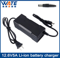 12.6V5A Charger 3S 12V li-ion battery Charger Output DC 12.6V With cooling fan Free Shipping