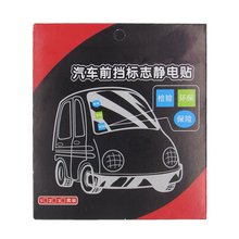 Buy car inspection sticker and get free shipping on AliExpress com