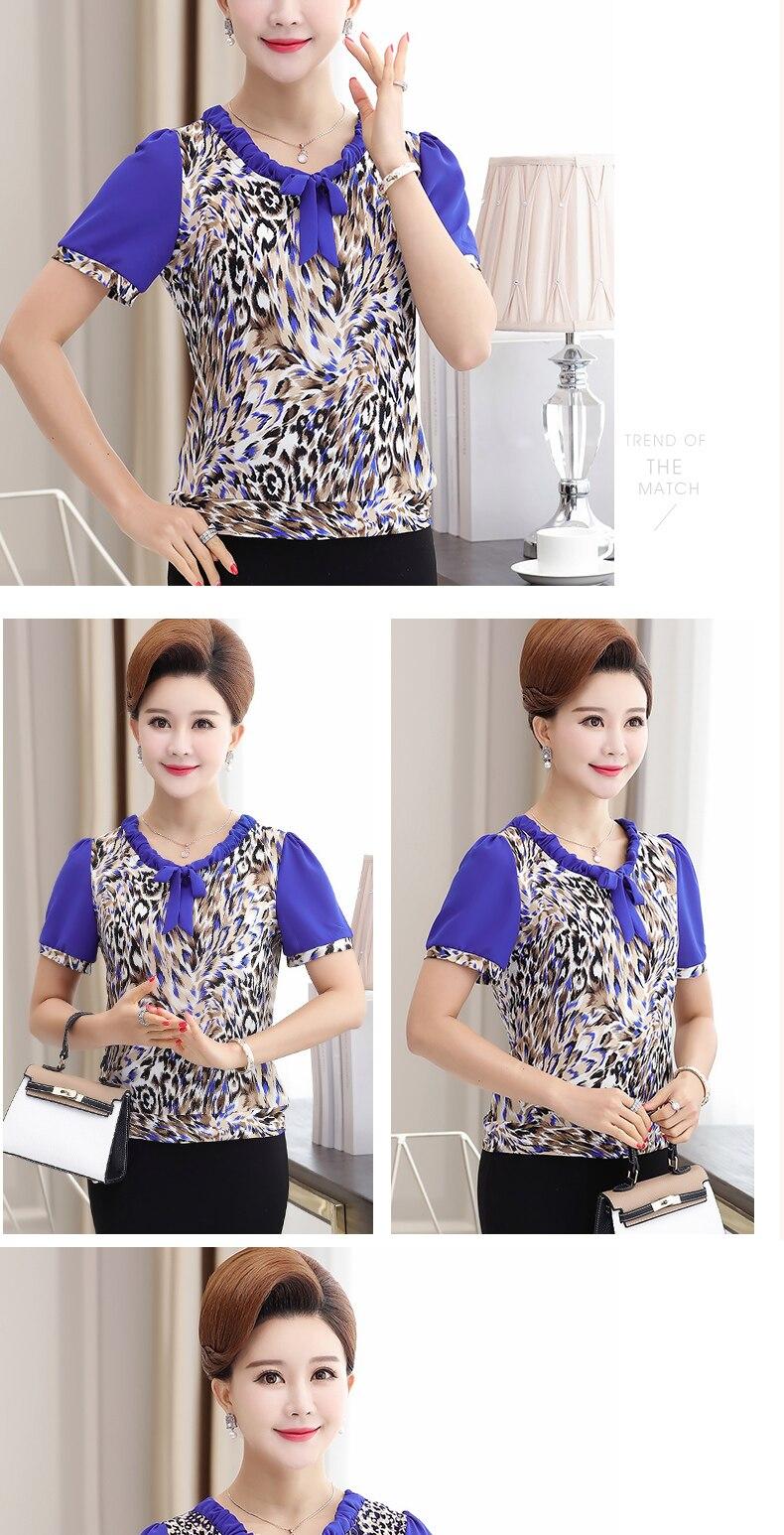 Women Summer Blouses Khaki Blue Leopard Print Crepe Tops Female Short Sleeve Bowknot Round Collar Tunic Woman Casual Blouse Shirt (16)