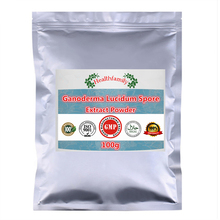 100g 1000g Reishi Spores Extract Powder 98% Shell broken Ganoderma Lucidum LingZhi  Enhance Immunity Anti tumor Anti cancer