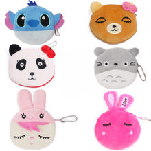 Hot Sale 1 Pcs Children Plush Purse Kawaii Cartoon Panda Cat Rabbit Zipper Change Purse Wallet Kids Girl Women For Gift(China)