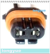 longyue 2pcs Cavity Pigtail Wire Harness for Ford Fog Light Headlight new 30cm wire_220x220 compare prices on ford wiring harnesses online shopping buy low ford wire harness pigtail at eliteediting.co