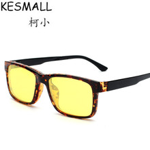 KESMALL Imán Polarizado Clip En Gafas de Sol Mujer Hombre Conducción Nocturna Recubrimiento Gafas Anteojos TR90 Marco Gafas de Sol YL355