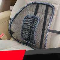 2017 Summer New Black Mesh Lumbar Back Brace Car Seat Supports Office Home Car Seat Chair