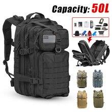 50л тактический рюкзак 3Р книжное производство открытый Водонепроницаемый рюкзак военная туризм рюкзаки мужчины охота кемпинг рюкзак сумки