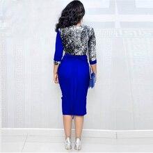 فستان سهرة مثير بجزء براق مميز تصميم جديد