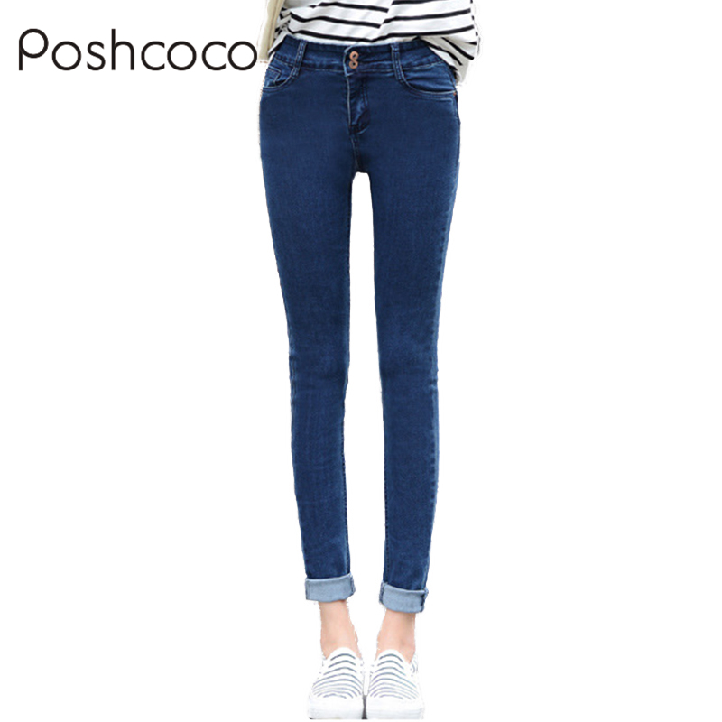Poshcoco Hot Sale Casual Slim Strech Women Skinny Pencil Jeans 2017 Summer Style Woman Long Denim Pants Jean Lady Trousers HD002 hot sale jeans for women casual pencil fashion vintage spliced hole retro jean trousers xs xl dropshipping ad9678