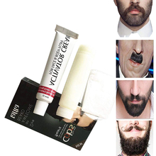 BellyLady Men Mustache & Beard Dye Cream Fast Color Natural Black Tint with 1 Pair of Disposable Gloves