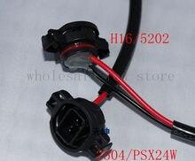 Connecteur femelle pour ampoules antibrouillard, 2X, livraison gratuite, 5201 5202 H16 2504 9009 PS24W, câblage de feux en queue de cochon, adaptateur de prise