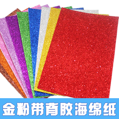 Free shipping 10pcs/bag 2mm thickness of A4 size single sided ...