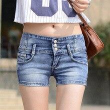 2016 новых Корейских женщин летние джинсовые шорты отверстие размер талии свободные заусенцы студенты тонкие шорты