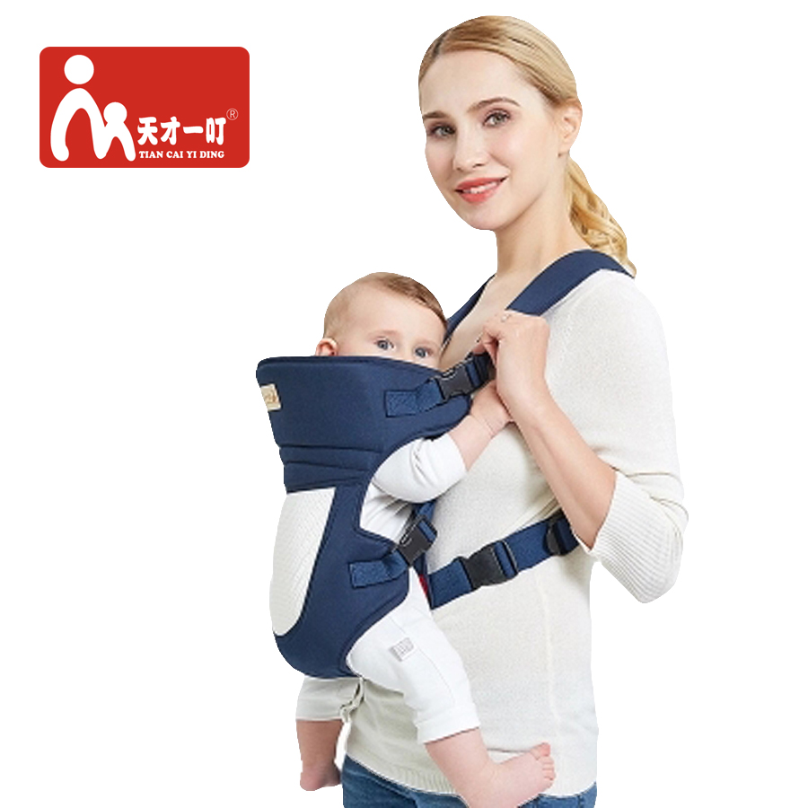 Baby Carrier Wrap With Hipseat Sling To Carry The Newborns Baby Kangaroo All Position And Season Children Sling Backpack