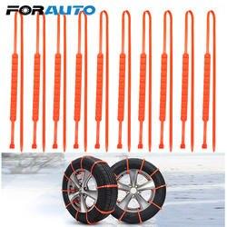 10 шт./компл. зима колеса цепей безопасности оранжевый противоскольжения цепи противоскольжения автомобиль-Стайлинг Аксессуары