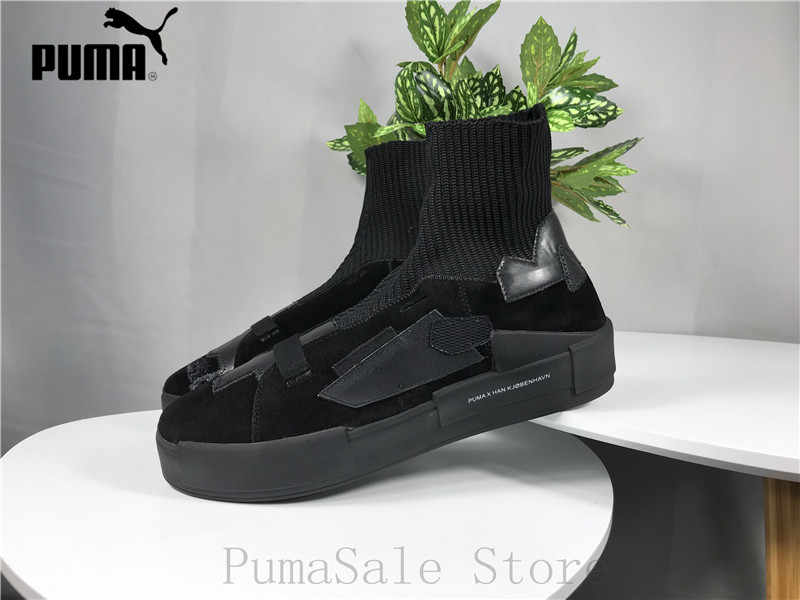 e1bfb8ce3665 PUMA Han Kjobenhavn Court Platform Women High Top Shoes Suede Patchwork  Upper 365891 01 02 Slip