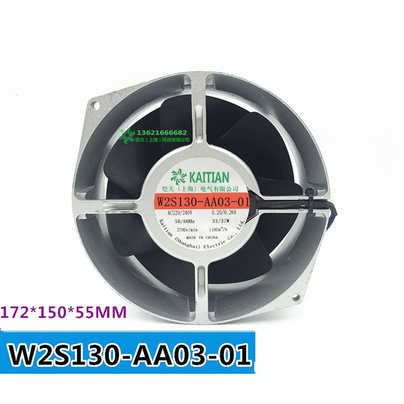 W2S130-AA03-01 Double Ball Bearing Cooling Blower Turbo Fan AC 230V 33W 172*150*55mm 2 Wires 2700RPM Cabinet cooling fan original ebmpapst17238 230v w2e142 bb01 01 cooling fan