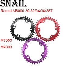 Snail Chainring Round for Shimano M7000 M8000 M9000 30T/32T/34T/36T/38T tooth 96 BCD Narrow Wide Cycling Bike Bicycle Chainwheel переключатель задний shimano tiagra 4700 gs 10 скоростей для 2 х звезд 28 34t для 3 х звезд 25 32t
