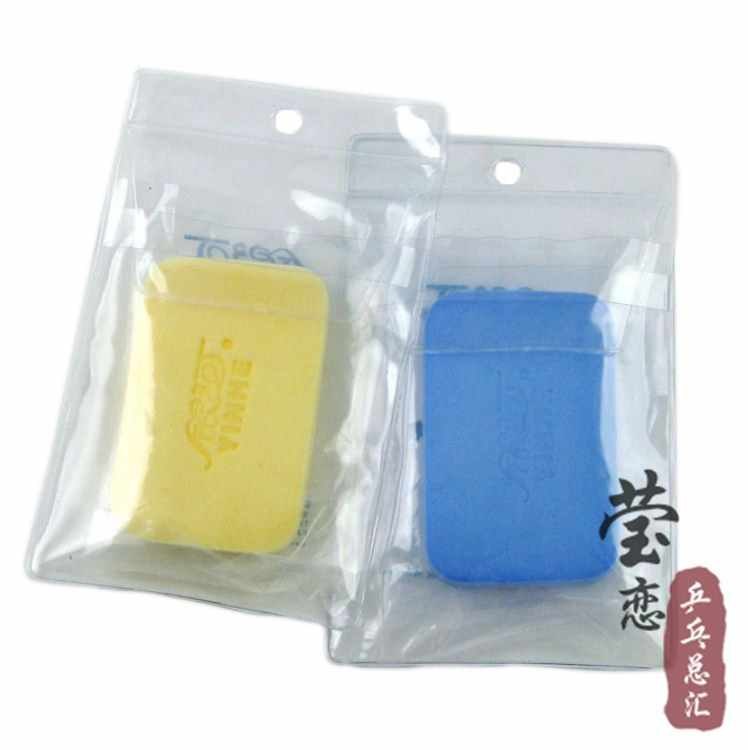 Original Milkey way Yinhe eraser for table tennis rubber table tennis blade table tennis rackets pimples in rubber use