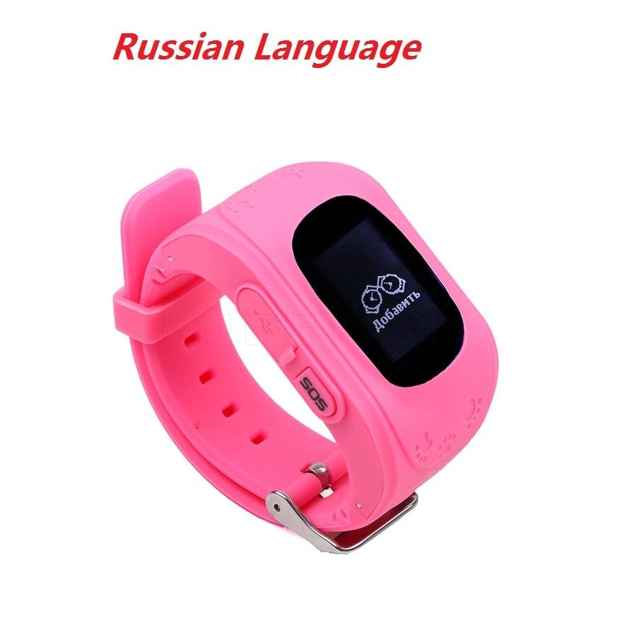 imágenes para Lengua rusa niños kid reloj q50 gsm gprs gps localizador rastreador anti-perdida smartwatch smart watch niño para ios android