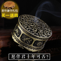 Archaize circular eight auspicious wind branch lines hollow sandalwood joss stick plate censer aroma stove with tea house home f